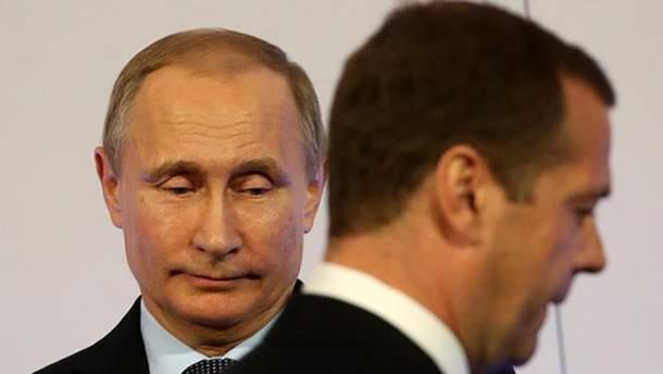 Володмир Путін і Дмитро Медведєв