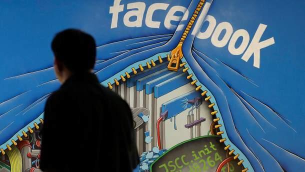 Демократи США хочуть оприлюднити тисячі рекламних оголошень із Facebook, проплачених Росією