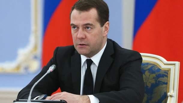 Уряд Росії на чолі з дмитром Медведєвим пішов у відставку