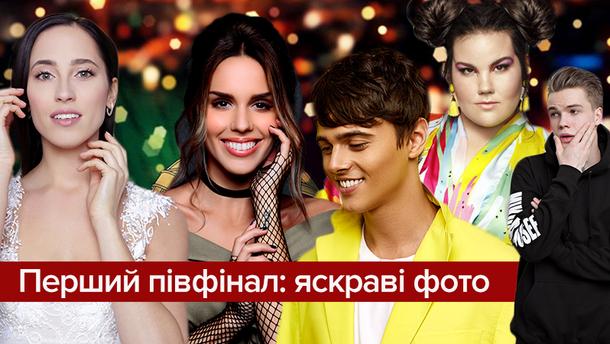 Евровидение 2018: фото первого полуфинала