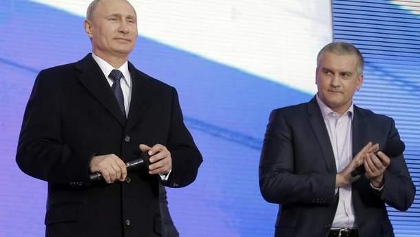 Аксьонов прокоментував початок нового терміну Путіна на посту президента РФ