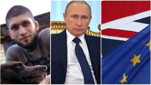 Главные новости 7 мая в Украине и мире