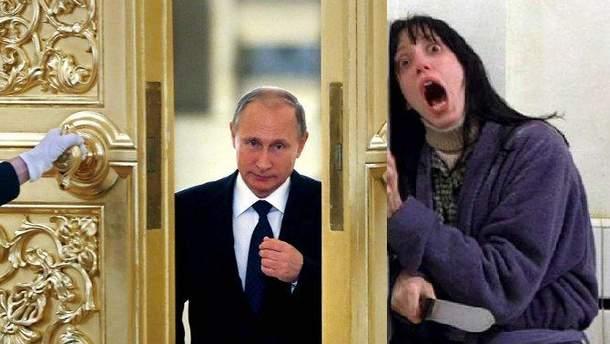 Реакція соцмереж на інавгурацію Путіна