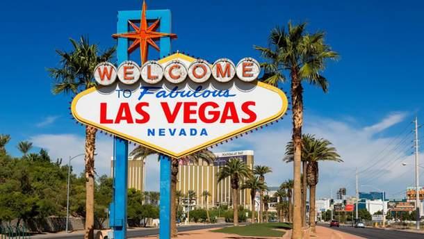 Який бюджет поїздки у Лас-Вегас