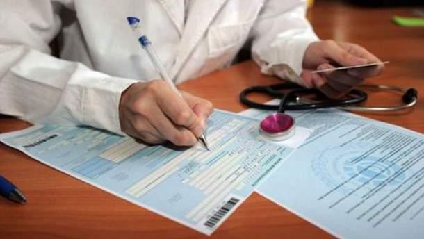 Щодня в місті підписують понад 1200 декларацій з лікарями