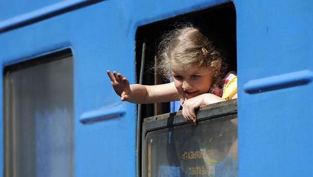 """В """"Укрзалізниці"""" призначили додаткові """"дитячі"""" поїзди у травні"""