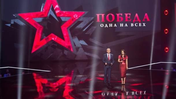 ВУкраинском государстве националисты пригрозили сжечь канал «Интер» из-за концерта к9мая