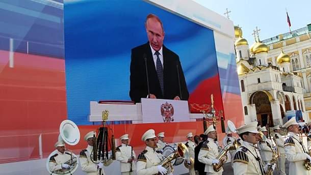 Інавгурація Путіна: астролог побачив багато зловісних для господаря Кремля знаків