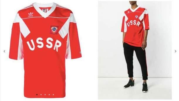 Компания Adidas сняла с продажи одежду с символикой СССР
