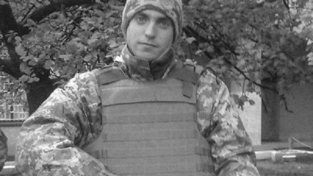 Иван Сперелуп