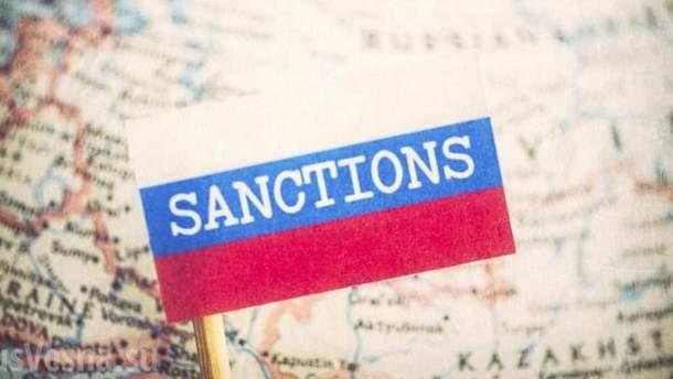 Нові санкції