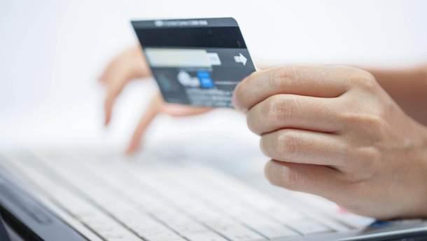 В Україні функціонуватиме ще одна платіжна система, – НБУ