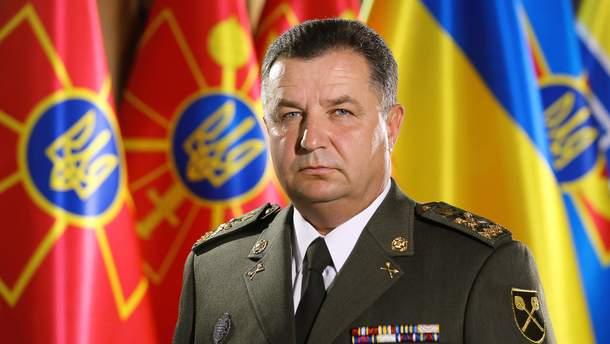Степан Полторак заявил, что у России нет группировки, способной провести полномасштабную агрессию против Украины