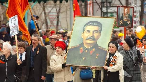 В Україні добре розуміють, що Сталін був тираном