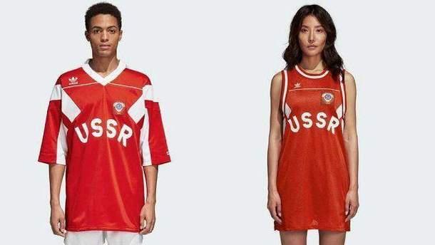 Украинцы бойкотируют Adidas за одежду с символами СССР