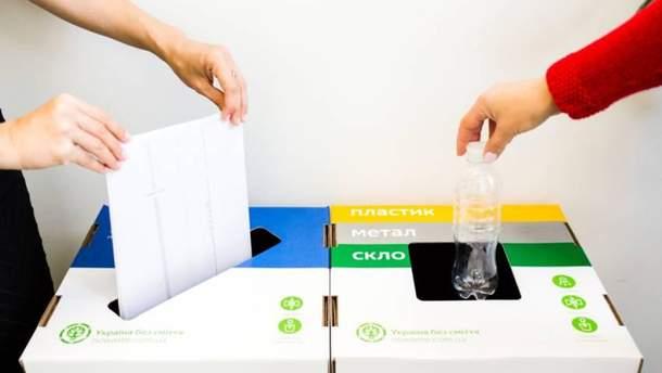 Школярі Києва ініціювали встановлення компостерів для переробки харчових відходів по Україні