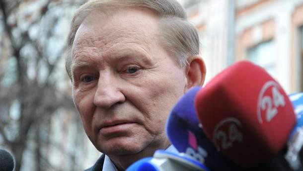 Кучма: Процедура введения миротворцев наДонбасс будет продолжительной