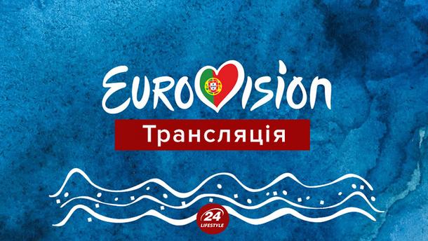 Евровидение 2018: где смотреть финал