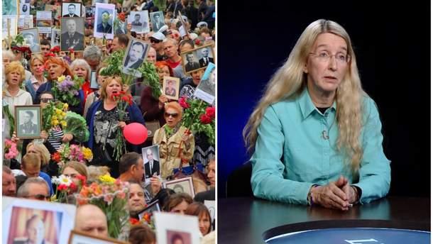 Главные новости 9 мая в Украине и мире