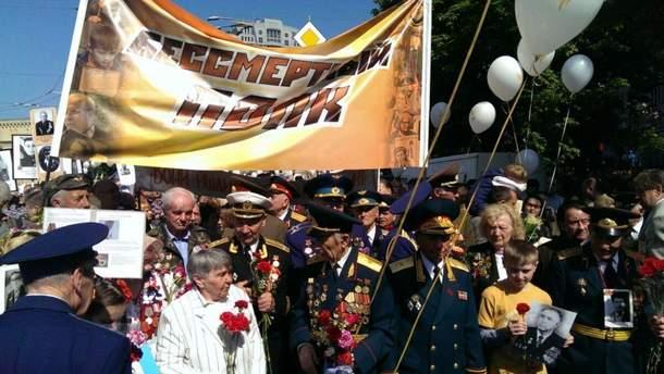 Назвали перелік українських міст, у яких може бути небезпечно 9 травня