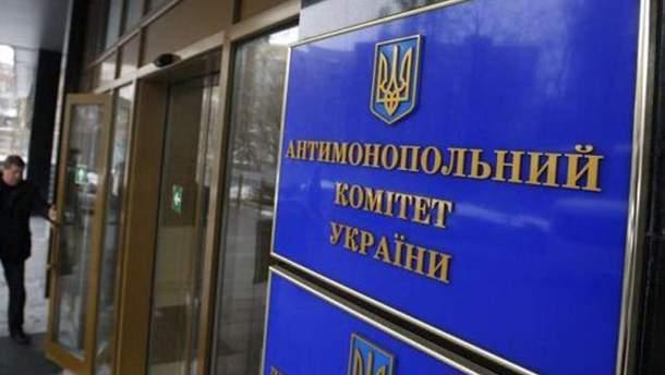 АМКУ перевірить готелі Києва через високі ціни на період фіналу Ліги чемпіонів