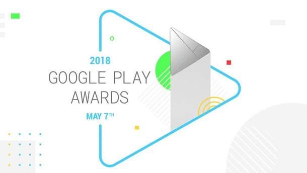 Google Play Awards 2018: переможці