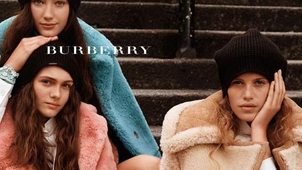 Елітний бренд одягу Burberry планує відмовитись від хутра