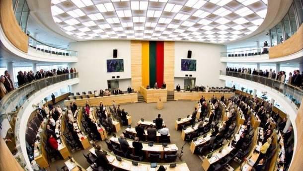 Литовский парламент поддержал европейскую и евроатлантическую интеграцию Украины