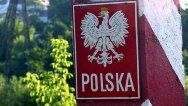 Польская граница