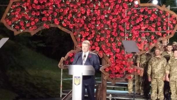 Порошенко рассказал о своей семье на акции