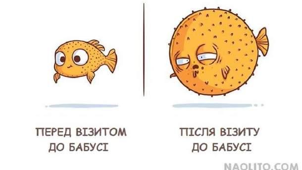 Комиксы о жизни