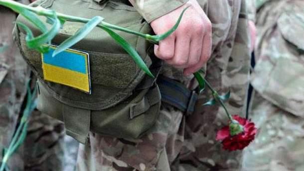 На Донбасі загинув український військослужбовець