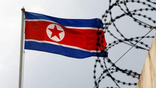У КНДР збираються відпустити з неволі трьох американців, – ЗМІ