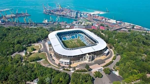 Помещения стадиона Черноморец выставили на реализацию