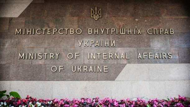 В Украине задержали 7 человек во время мероприятий, приуроченных к 9 мая, – МВД