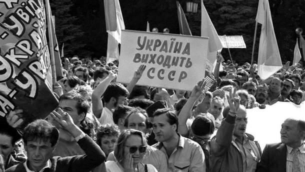 Референдум 1991 року