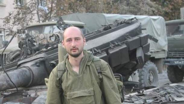 Российский журналист Аркадий Бабченко резко высказался о своих соотечественниках
