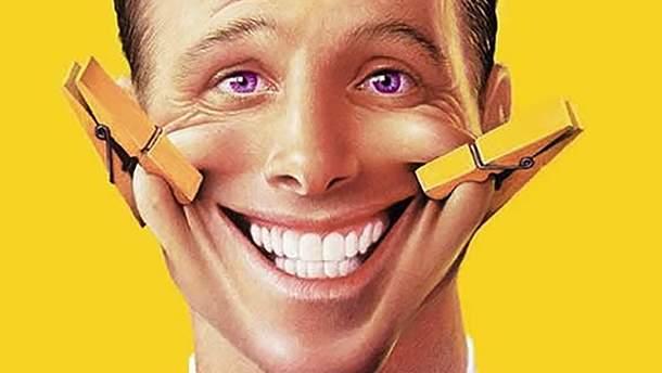 Посмішка на фото робить людину старшою