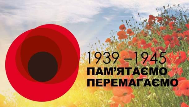 На Буковине чиновники РГА выбросили цветы из-под памятника погибшим во Второй мировой войне
