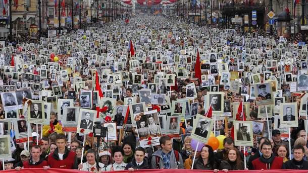 Празднование так называемого Дня победы в Москве