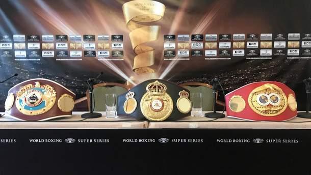 Главные призы Всемирной боксерской суперсерии