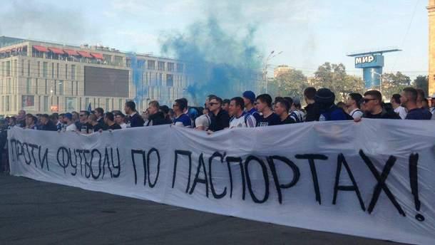"""Фанати """"Динамо"""" та """"Шахтаря"""" на марші проти входу на футбол по паспортах"""