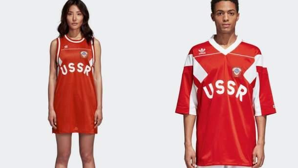 Adidas надалі продає одяг з символами СРСР
