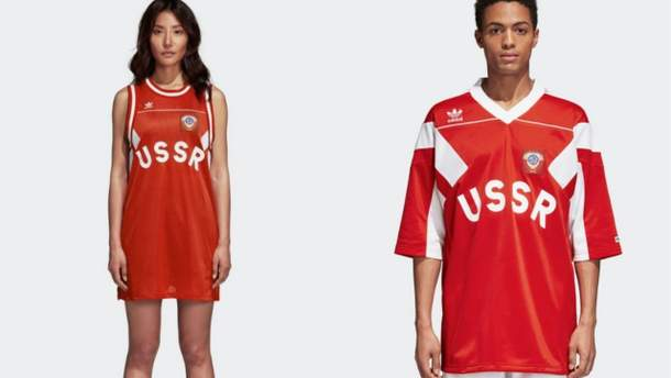 Adidas и дальше продает одежду с символами СССР