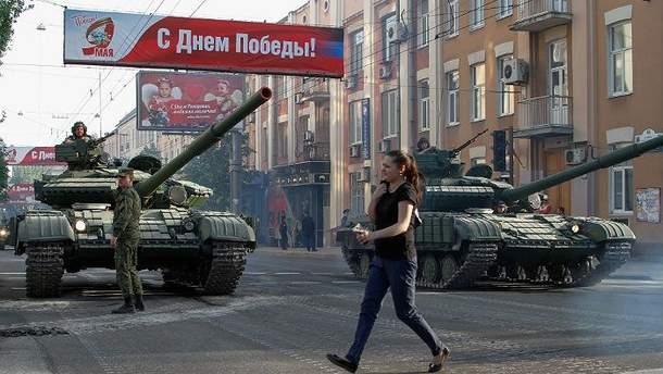 У окупованих Донецьку та Луганську 10-11 травня відбудеться низка концертів, в тому числі і за участю російських виконавців