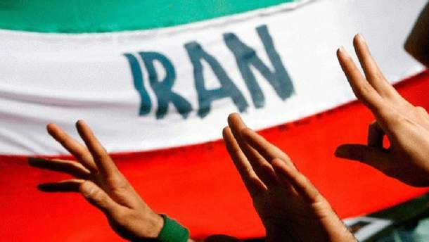 Нові санкції проти Ірану