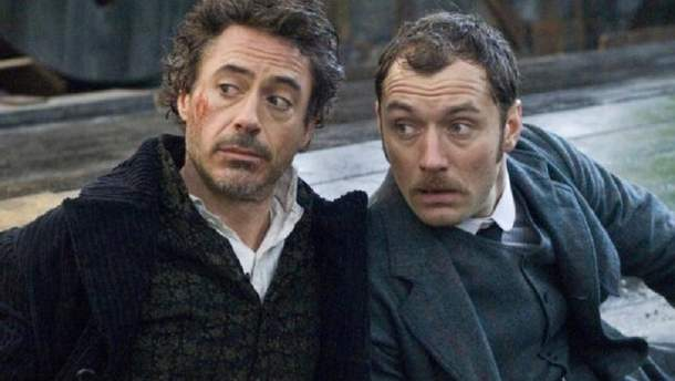 """Шерлок Холмс"""
