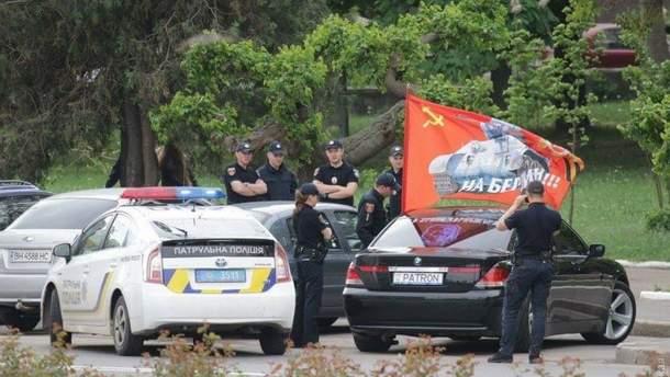 """В Одессе задержали авто с флагом """"На Берлин"""""""