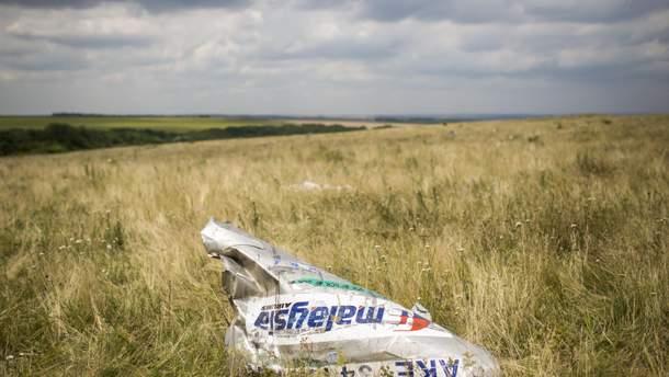 Боїнг-777 був збитий у небі над Донбасом 17 липня 2014 року