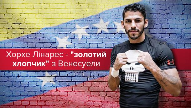 Хорхе Лінарес битиметься з Василем Ломаченко 12 травня 2018 року